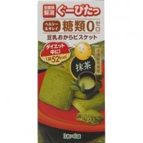 【空腹感解消】NARISUP空腹感 低卡路里饼干豆乳(抹茶)3枚×3袋一盒4955814146870