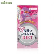 美肤版日本新谷酵素睡眠瘦 保湿强化代谢8种成份30包(粉盒)