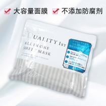(COSME大赏)Quality First胎盘素VC美白补水面膜30片装