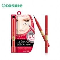 (COSME大赏)AVANCE防水防汗持久眼线液