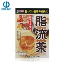 日本山本汉方 脂流茶24袋 流脂排油促进代谢!