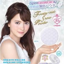 CANMAKE 雪花定妆控油防晒蜜粉饼SPF27 打造透明素颜裸肌感