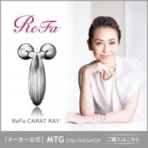 (COSME大赏冠军)日本ReFa CARAT RAY铂金电子滚轮美容仪双珠 按摩棒