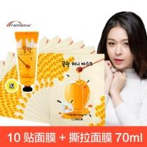 【40%OFF】韩国L'AFFAIR 蜂蜜面膜10片+蜂蜜撕拉面膜70ml套装
