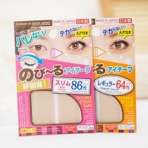 日本DAISO大创 隐形超自然肉色哑光双眼皮贴