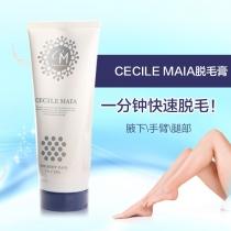 日本大赏Cecile Maia脱毛膏200g 除毛膏 温和安全全身快速男女士永久脱毛抑毛