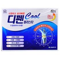 韩国SINIL PHARM疲劳贴/镇痛贴 40贴一盒