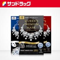日本Quality First 钻石女王面膜5片一盒