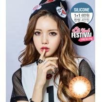 韩国硅水凝胶高端美瞳ORCHID SWING系列 闪耀棕