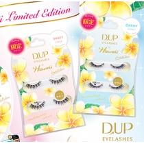 日本DUP夏威夷限定热带风裸妆自然假睫毛2入一盒