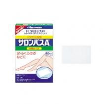 日本Hisamitsu久光制药萨隆巴斯肩腰关节消炎镇痛贴/伤筋膏中号 40入