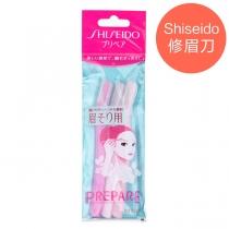Shiseido 资生堂YOUNG PAL L修眉刀 三枚入