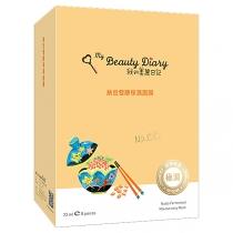我的美丽日记 納豆發酵保濕面膜8片一盒