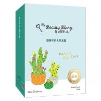 我的美丽日记 墨西哥仙人掌面膜8片一盒