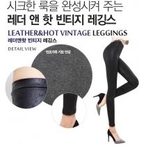 【20%OFF】韩国MIZLINE冬季加绒加厚爆裂纹显瘦皮裤10号