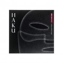 Shiseido资生堂HAKU 3D驱黑净白速攻透明美白面膜 一回分/一片装
