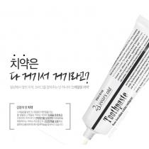 韩国23 Years Old 23岁牙科专用天然有机美白抗蛀牙膏100g