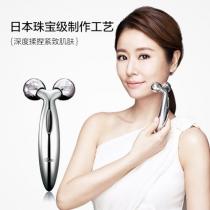 (COSME大赏冠军)日本ReFa Carat Face铂金电子滚轮美容仪圆双珠 按摩纤脸瘦脸神器