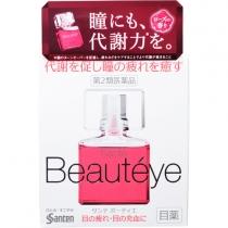 顶级参天Beauteye促进代谢抗衰老抗疲劳滴眼液/眼药水12ml
