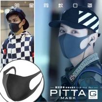 每位会员限购一盒! 日本鹿晗同款Pitta Mask立体口罩3入一袋