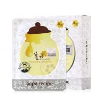 韩国Papa recipe春雨蜂蜜美白淡斑面膜10片/盒(防伪版)