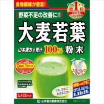 日本山本漢方100%大麦若叶青汁3G*22袋