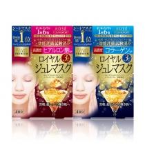 日本KOSE蜂王浆黄金果冻面膜 4片