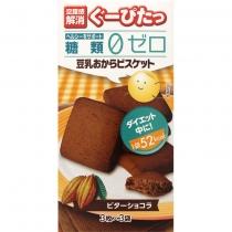 【空腹感解消】NARISUP空腹感 低卡路里饼干豆乳(可可)3枚一盒4955814144623