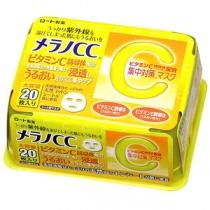 日本Rohto乐敦MELANO CC高渗透VC白嫩面膜晒后修复淡斑淡痘印20片一盒
