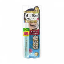 (COSME大赏)KISS ME卸妆睫毛膏6.6ml升级加量10%