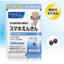 FANCL 明目营养素\快视支援 30日 5395
