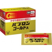 日本大正制药 感冒药冲剂 粉末44包/颗粒210粒