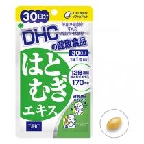 DHC 强效美白 薏仁13倍浓缩营养素 (全新包装)30日