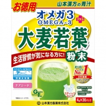 山本漢方大麥若葉青汁 添加OMEGA-3 36包一盒