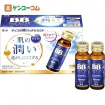 Chocola BB神经酰胺保湿润泽口服液50ml*10瓶