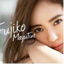 Fujiko Mayutint 不消失自然眉3色