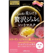 (COSME大赏)UTENA Puresa黄金果冻面膜(季节限定款) 玫瑰一盒