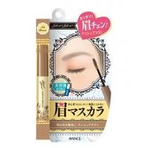AVANCE 自然柔色养护眉彩膏/染眉膏-灰棕