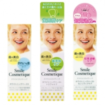 (COSME大赏)Smile Cosmetique去牙垢美白脱色剂牙膏