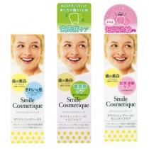 (COSME大赏)Smile Cosmetique去牙垢美白脱色剂牙膏
