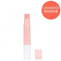(COSME大赏)CANMAKE美唇基底膏 CANMAKE唇部遮瑕膏