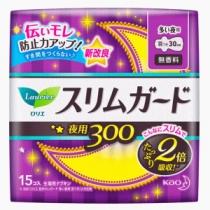 花王laurier乐而雅零触感特薄夜用卫生巾30CM 15枚瞬吸超薄(紫)