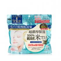 日本KOSE高丝大米面膜贴40片 六效合一补水保湿美白收缩毛孔