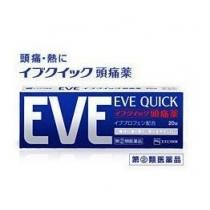 日本白兔EVE A锭低刺激痛经舒缓片 24片 静心缓痛