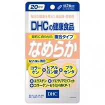 DHC 胶原蛋白+玻尿酸+胎盘素5种複合美容胶丸20日4511413403938