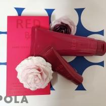 日本POLA 红BA胶原保湿护手霜75g身体乳25g