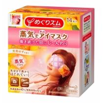 花王SPA蒸氣浴舒緩眼罩(節目大推蒸氣發熱眼膜) 5枚入