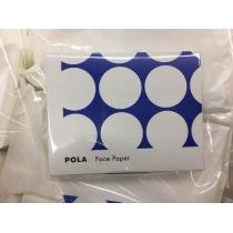 POLA吸油纸 50枚70mm*100mm