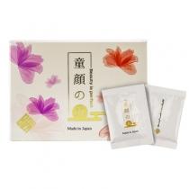 日本BPC童颜丸一盒30包 EGF逆龄细腻皮肤 / 修复角质 /抗糖化 /抗氧化