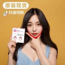 抖音同款! LIANLIANPAN 抖音黑科技透明隐形 韩国瘦脸贴